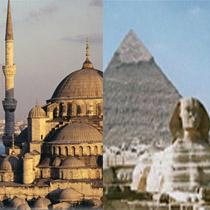 Nava Tours wisata Turki dan Mesir